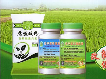 原生态种子包衣剂